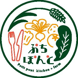 ぷちぽんとkitchen+farm
